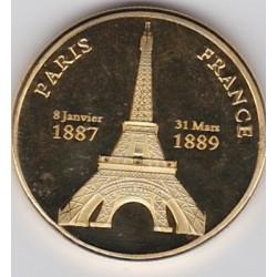 Paris - Tour Eiffel (version or)