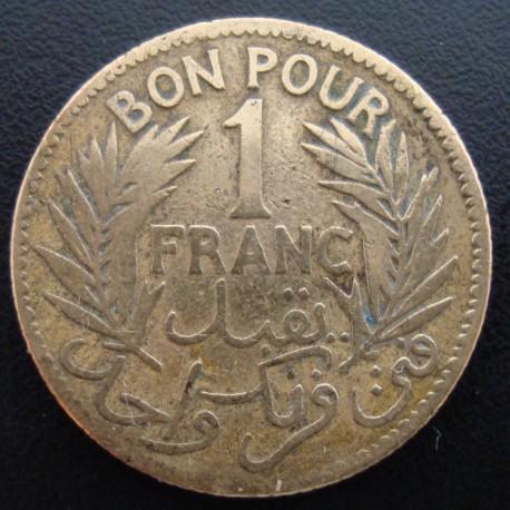 Monnaie de n cessit 1 franc 1921 chambre du - Chambre du commerce bayonne ...