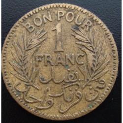 Monnaie de nécessité - 1 franc - 1945 - chambre du commerce - Tunisie