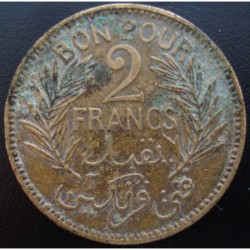 Monnaie de nécessité - 2 francs - 1941 - chambre du commerce - Tunisie