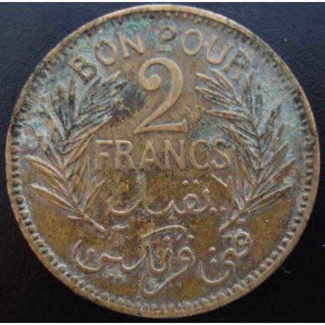 Monnaie de n cessit 2 francs 1941 chambre du - Chambre du commerce bayonne ...