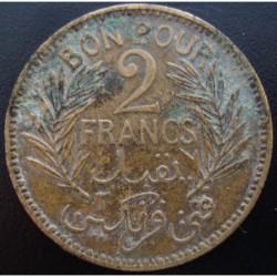 Monnaie de nécessité - 2 francs - 1945 - chambre du commerce - Tunisie