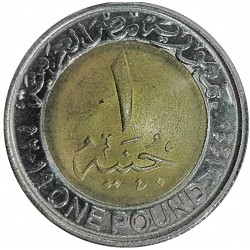 1 Pound New Capital Egypt - 2019