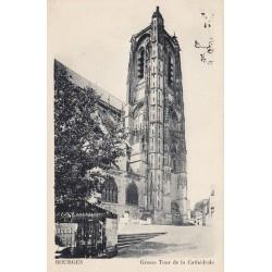 Carte postale - Bourges - Grosse tour de la cathédrale